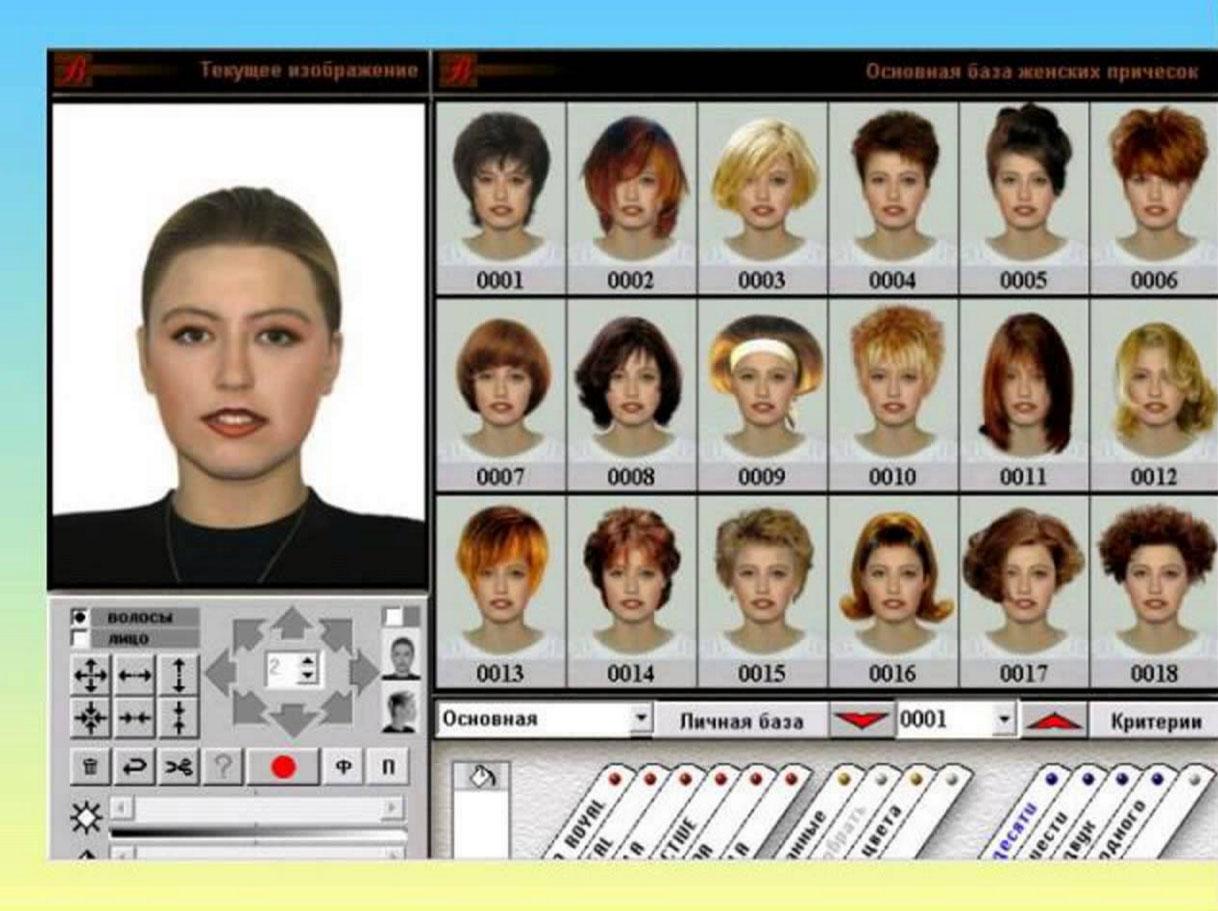 Скачать лучшая программа подбора цвета волос