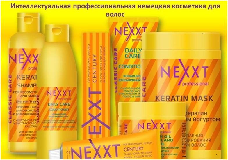 Косметике nexxus