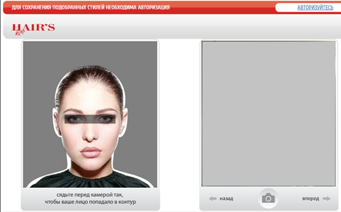 программа определения прически по фото