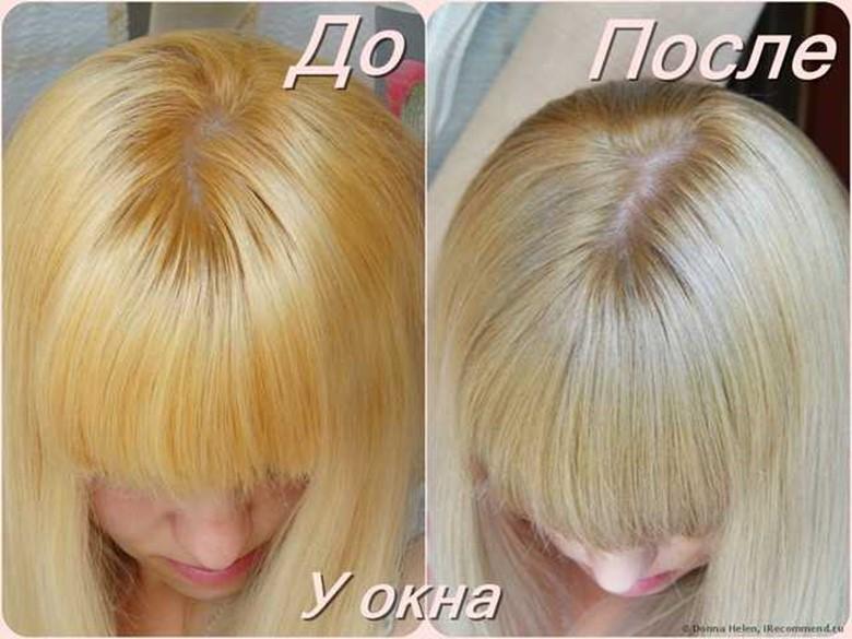 Как в домашних условиях убрать желтизну с окрашенных волос 81