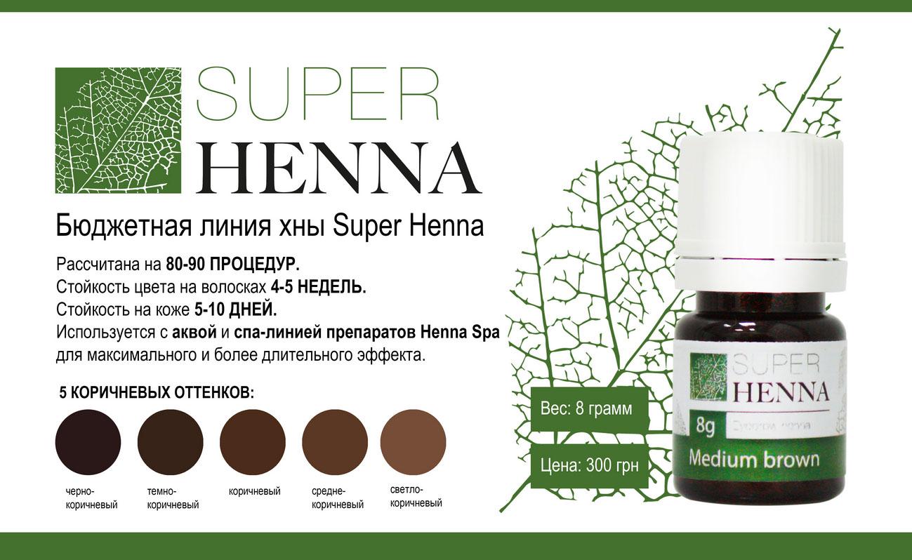 Super henna