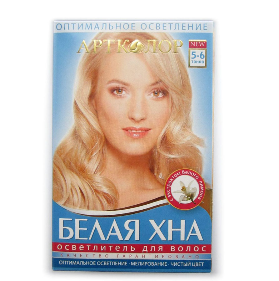 белая хна для осветления волос отзывы