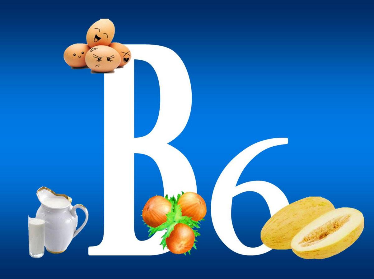 Витамин В 6