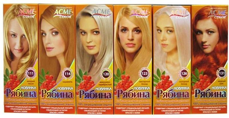 краска для волос рябина без аммиака палитра