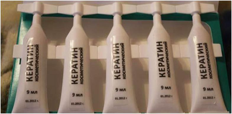 Данный кератин в ампулах поставляется по 9мл