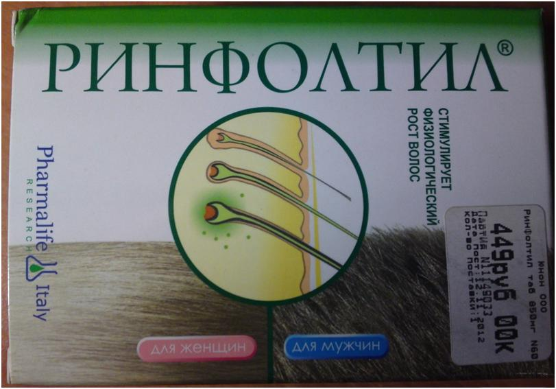 Какие витамины для роста новых волос