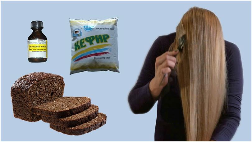 Лечение волос ржаным хлебом