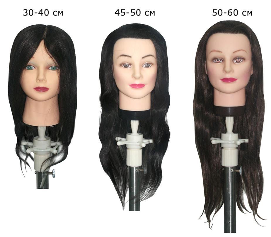 Купить голову манекен для причесок бу