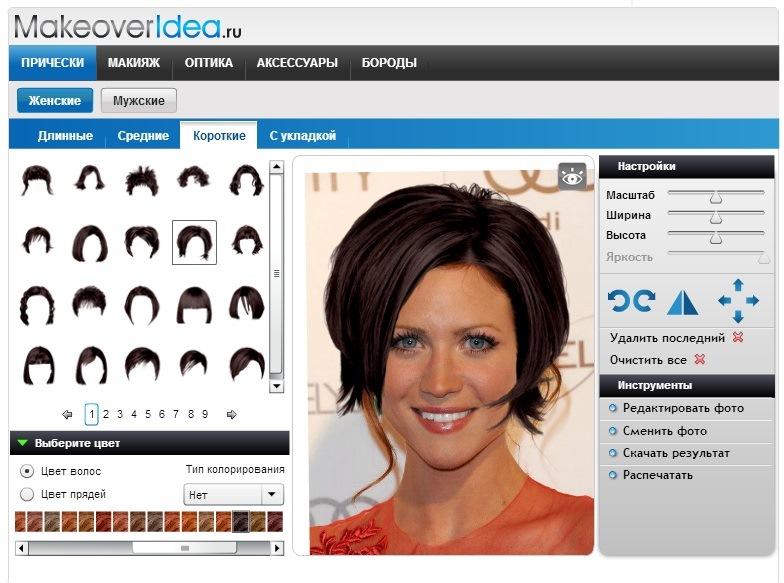 Ниже на фото мы показали, как правильно использовать программу для подбора причёсок в режиме онлайн.