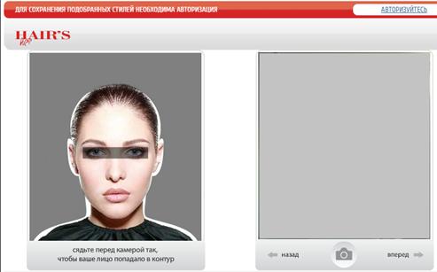 Онлайн сервис Hair.su