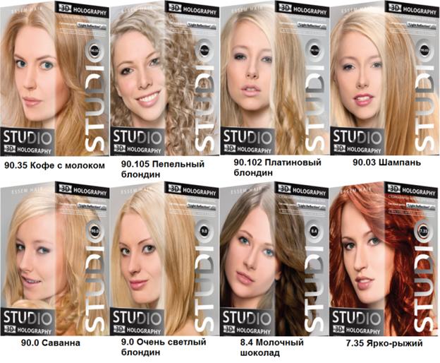 Краска для волос Studio