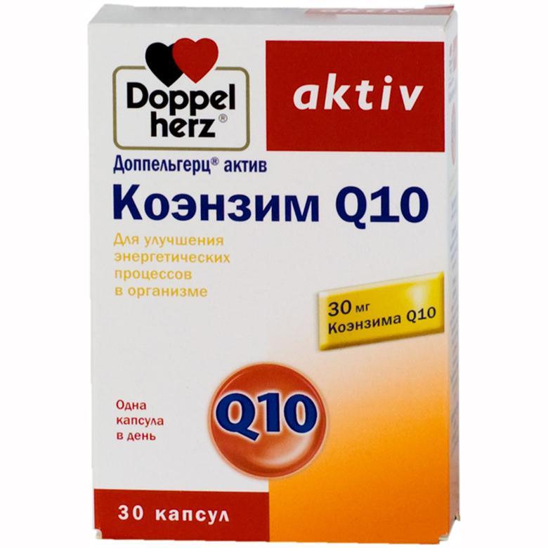 Doppelherz коэнзим q10
