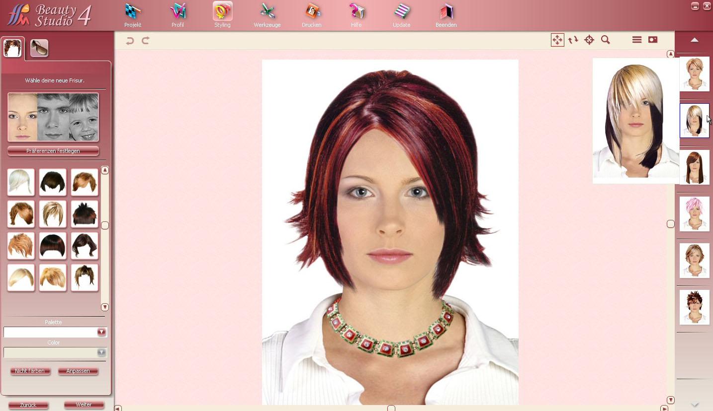 программы изменения причесок на фото деловой