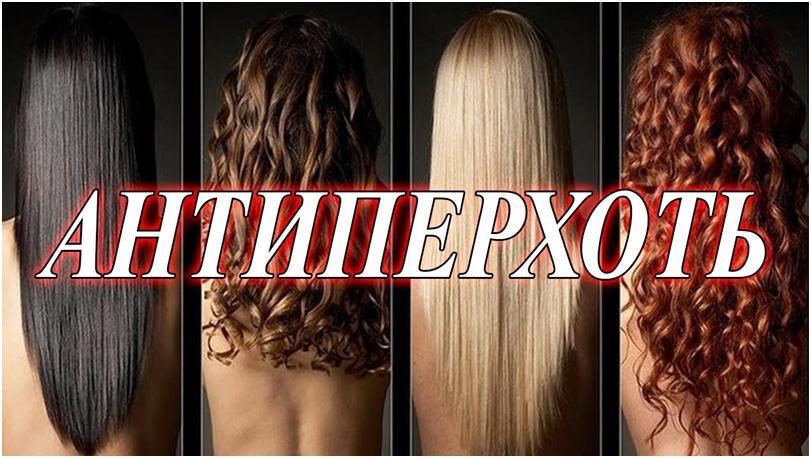 Девушки со спины с длинными волосами